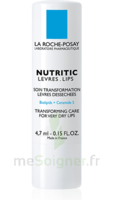 Nutritic Stick lèvres sèche sensibles 2 Etui/4,7ml à Mérignac